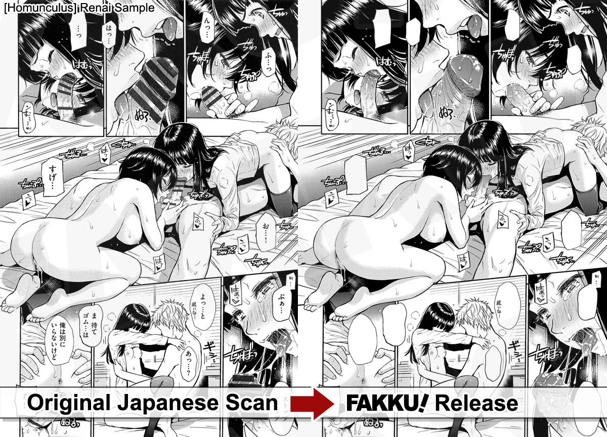 fakku.com
