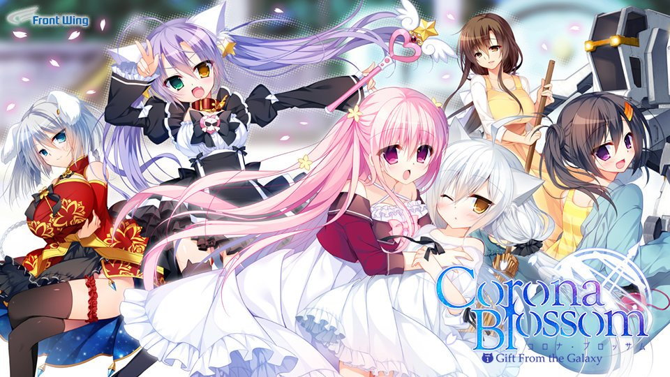 Corona Blossom Vol.1 Gift From the Galaxy Poster