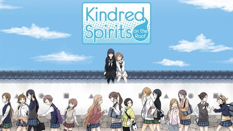 Kindred Spirits on the Roof Poster