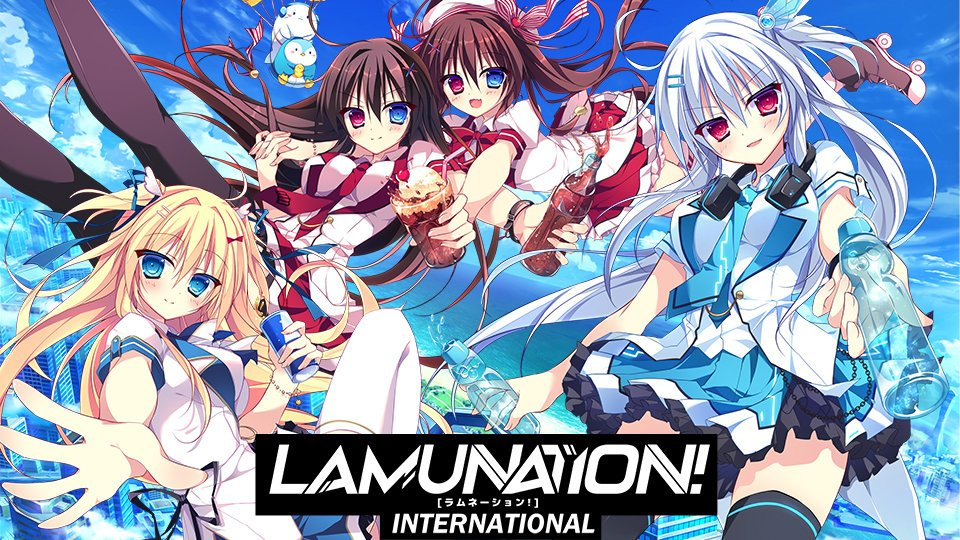 LAMUNATION! -International- Poster