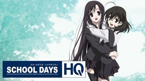 School Days HQ Cover