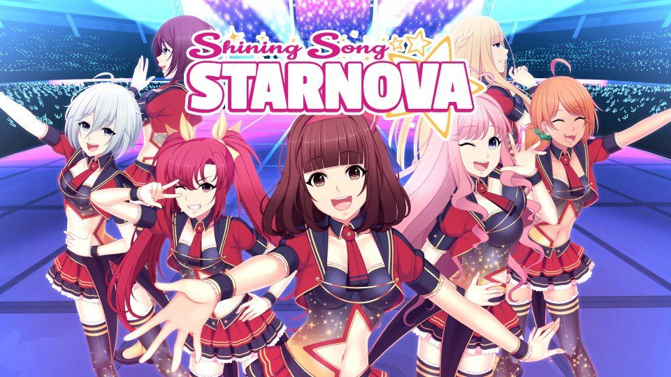 Shining Song Starnova - Limited Edition Cover