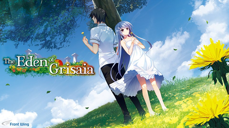 The Eden of Grisaia Poster