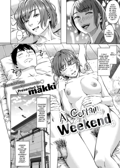 A Certain Weekend Cover