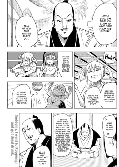 A-chan Slips Through Time Thumbnail 3