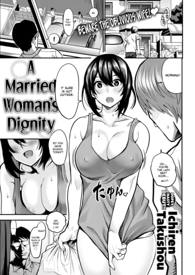 A Married Woman's Dignity Cover
