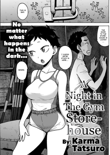 A Night in The Gym Storehouse Cover
