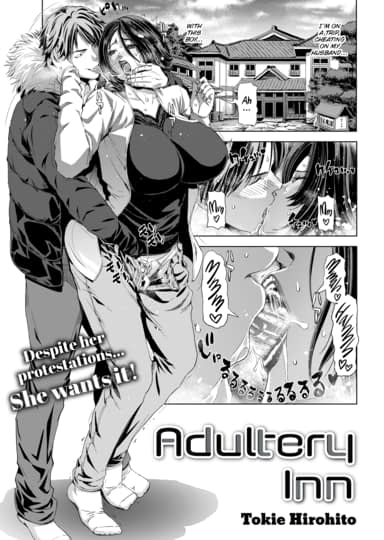 Adultery Inn Cover
