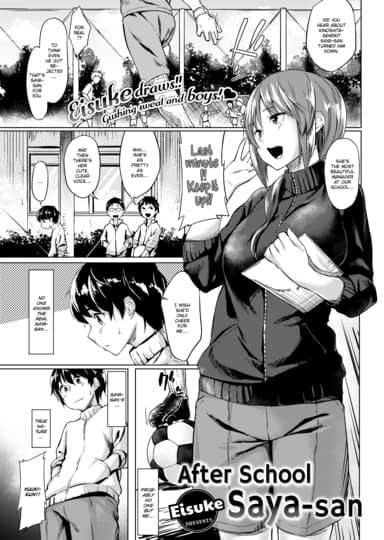 After School Saya-san Thumbnail 1