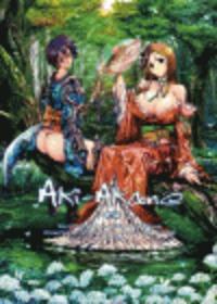 Aki-Akane Cover