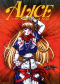 Alice in Sexland 1 Cover