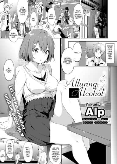 Alluring Alcohol Cover