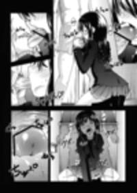 AMAGAMI FRONTIER Toaru Shukujo no Frustration Sample