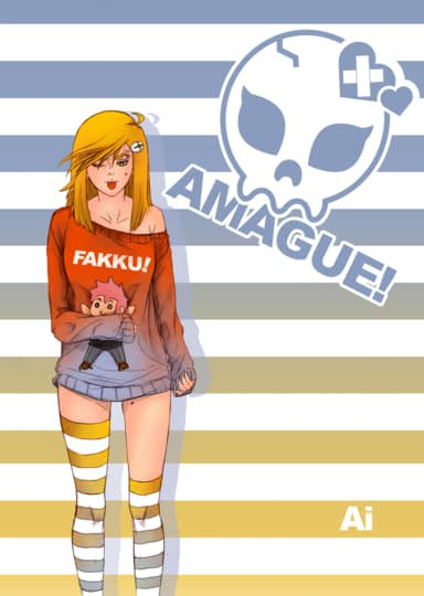 "Amague! Chapter 2 ""Dance is Dead"" Part 1 Cover"