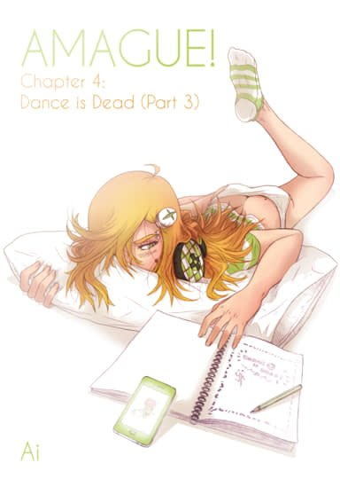 "Amague! Chapter 4 ""Dance is Dead"" Part 3 Cover"