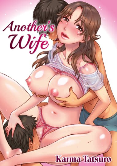 Another's Wife Cover