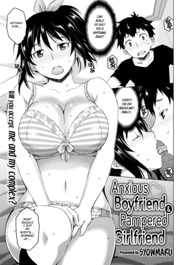 Anxious Boyfriend & Pampered Girlfriend Cover
