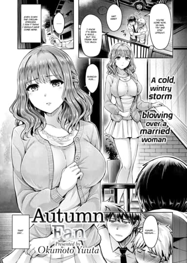 Autumn Fan Cover