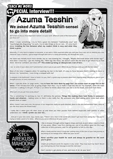 Azuma Tesshin Interview! One Point Advice Corner #38 Sample