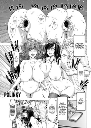 Bad Game Thumbnail 1