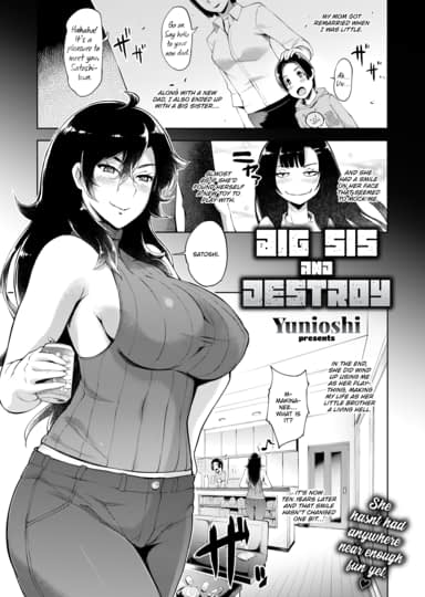 Big Sis and Destroy Cover