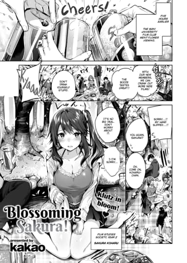 Blossoming Sakura! Sample