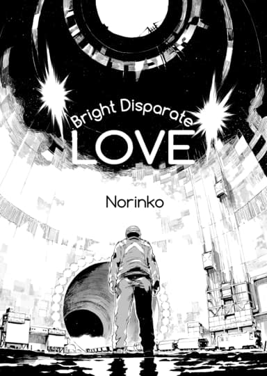 Bright Disparate Love Cover