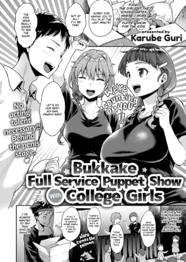 Bukkake Full Service Puppet Show With College Girls Cover