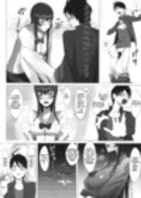 Busujima Trans Sample