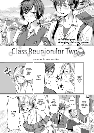 Class Reunion for Two Cover
