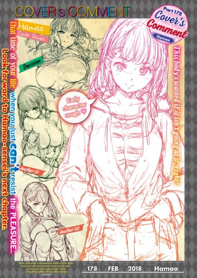 Cover's Comment Part 178: Hamao Cover