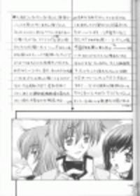 Dai San no Shoujo Sample