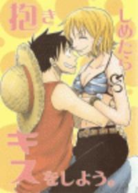 Dakishimetara Kisu wo Shiyou Cover