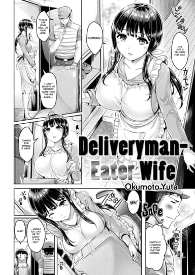 Deliveryman-Eater Wife Cover