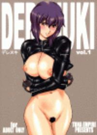 Derenuki Cover