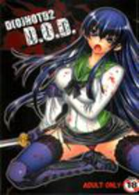 Dawn (or) Highschool of the Dead 2 Cover