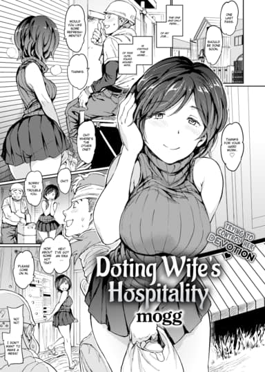 Doting Wife's Hospitality Cover