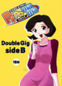 Double Gig Side B - PiPoMama Cover