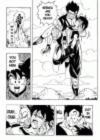 Dragon Ball H 03 Sample