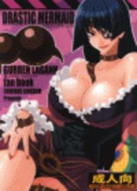 Drastic Mermaid Cover
