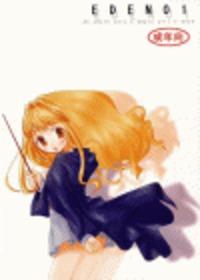 Eden 01 Cover
