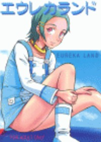Eureka Land Cover