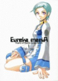 Eureka ManiA 1 Cover