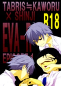 Eva-R: Episode 1 Cover