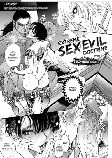 Extreme Sex Evil Doctrine Chapter 6 Cover