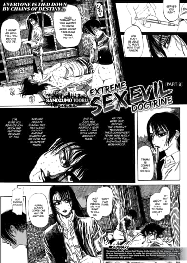 Extreme Sex Evil Doctrine Chapter 8 Cover