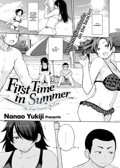First Time in Summer Cover