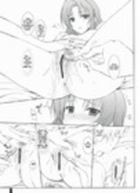 Fluffy Amiami Sample