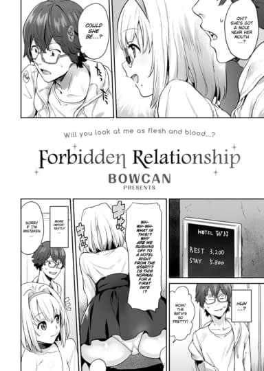 Forbidden Relationship Cover