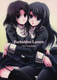 Forbidden Lovers Cover